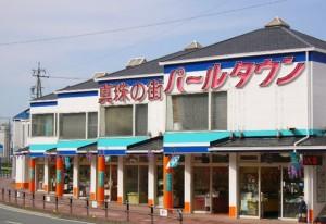 三重県鳥羽市|真珠の街 TOBAパールタウン